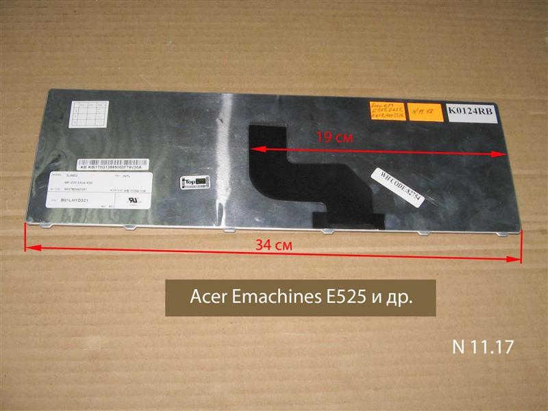 Клавиатура для ноутбука Acer eMachines E525 E625 E627 E725 G725, Aspire 5516 5517
