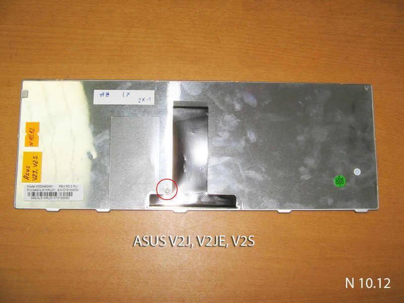 Клавиатура для ноутбука ASUS V2J, V2JE, V2S