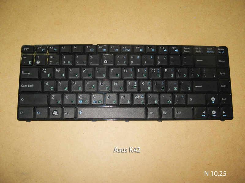 Клавиатура для ноутбука Asus K42, Asus K43