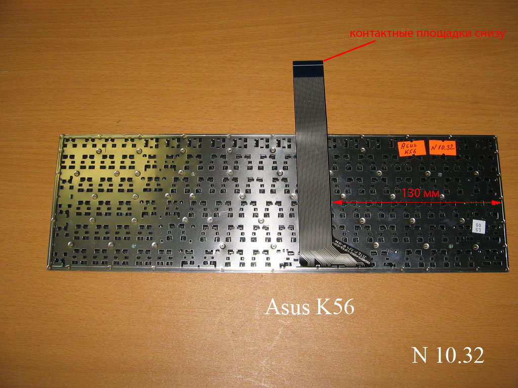 Клавиатура для ноутбука Asus K56, Asus A56, Asus X550