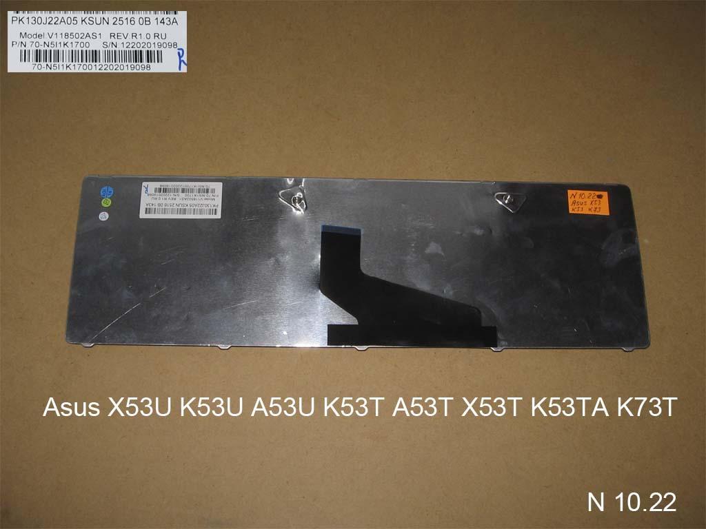 Клавиатура для ноутбука Asus X53U K53U A53U K53T A53T X53T K53TA K73T