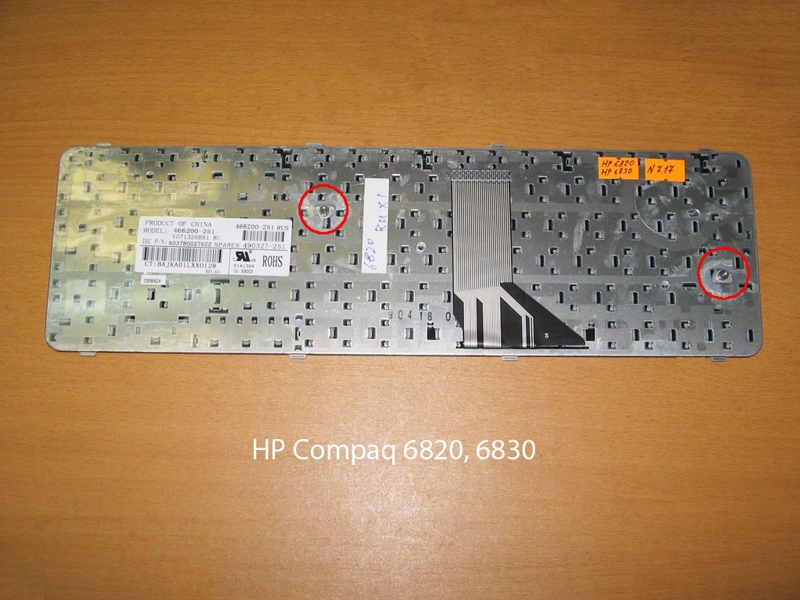 Клавиатура для ноутбука HP Compaq 6820, HP Compaq 6830