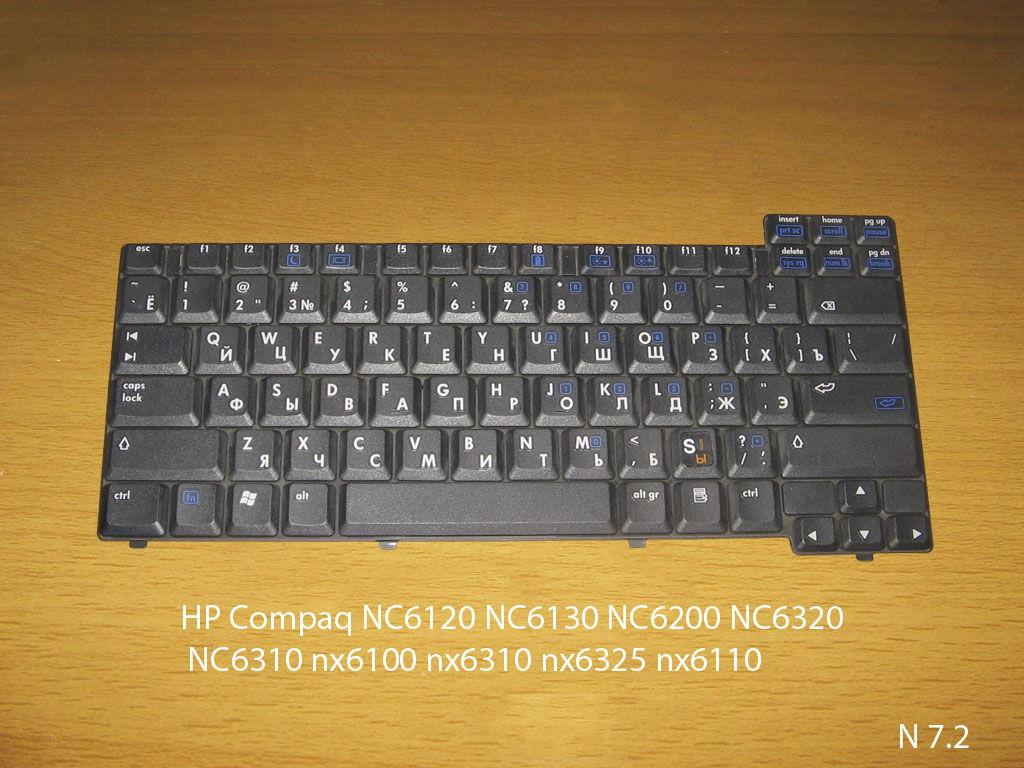 Клавиатура для ноутбука HP Compaq NC6120 NC6130 NC6200 NC6320 NC6310 nx6100 nx6310 nx6325 nx6110