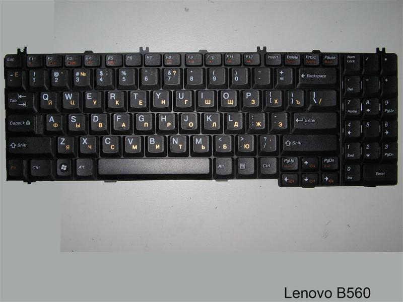 Клавиатура для  ноутбука Asus UX31.УВЕЛИЧИТЬ