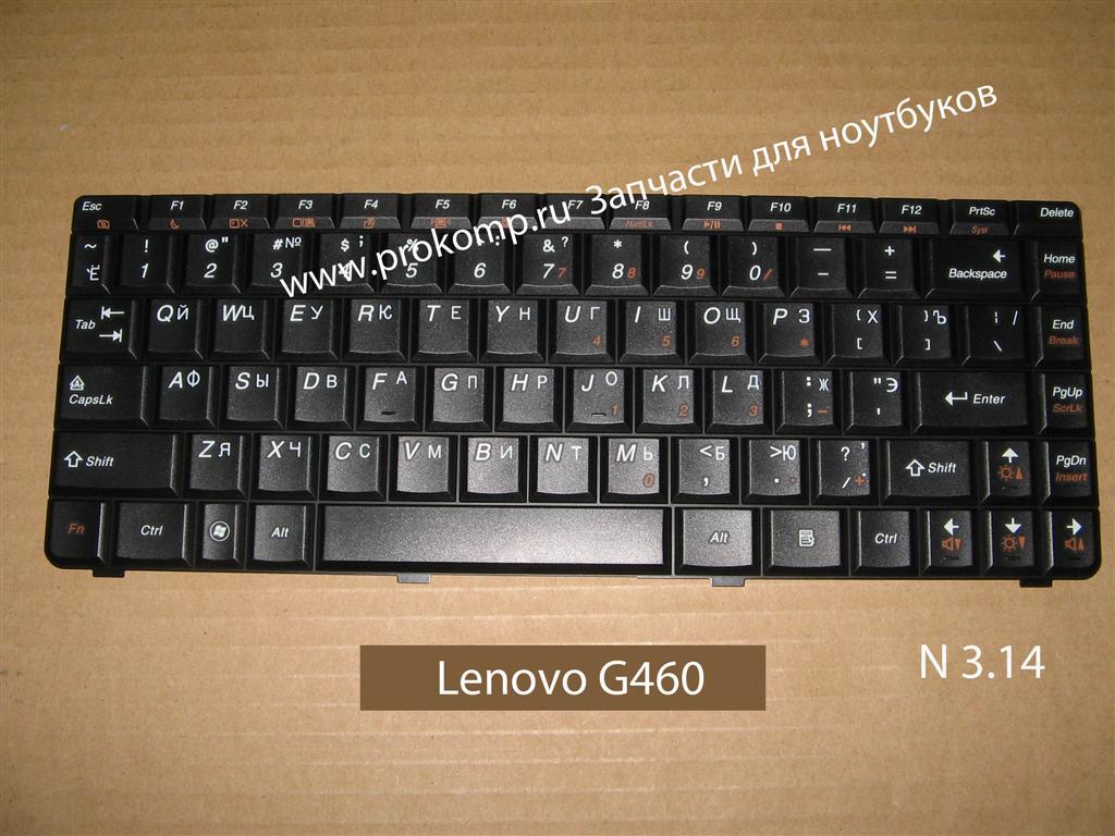 Клавиатура для ноутбука Lenovo G460, G465
