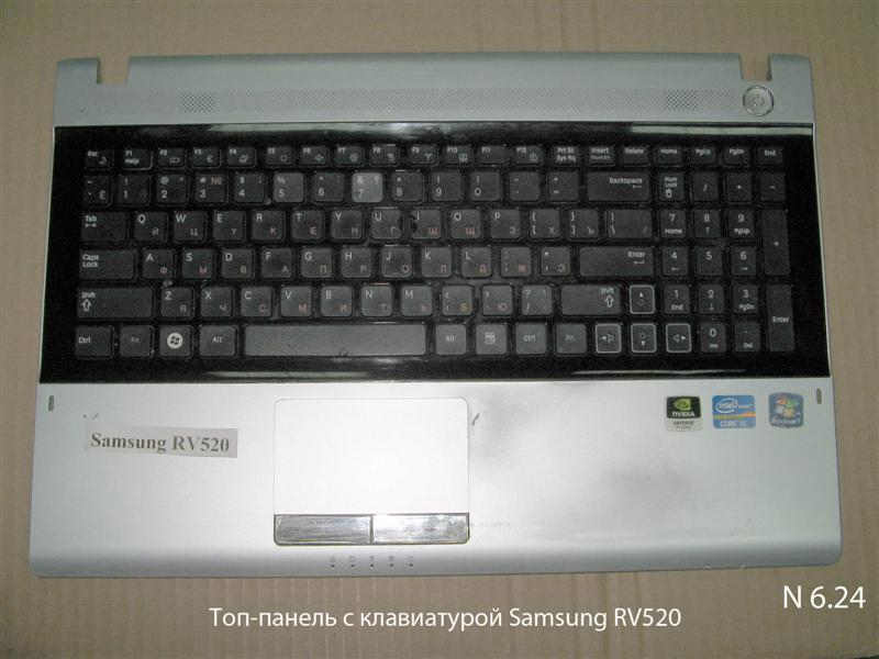 Клавиатура для ноутбука Samsung RV520 RV515