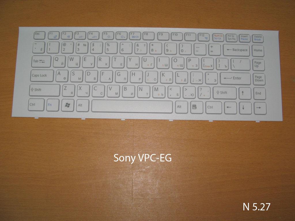 Клавиатура для ноутбука Sony VPC-EG