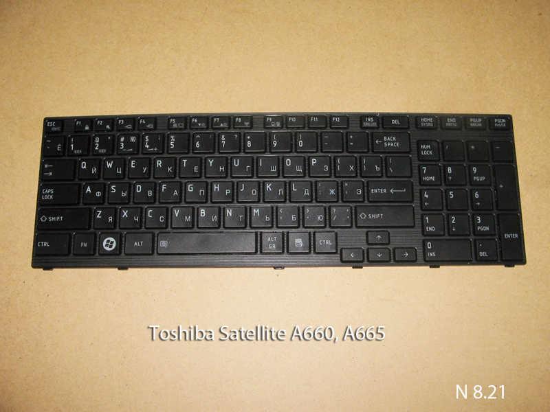 Клавиатура для ноутбука Toshiba Satellite A660, A665