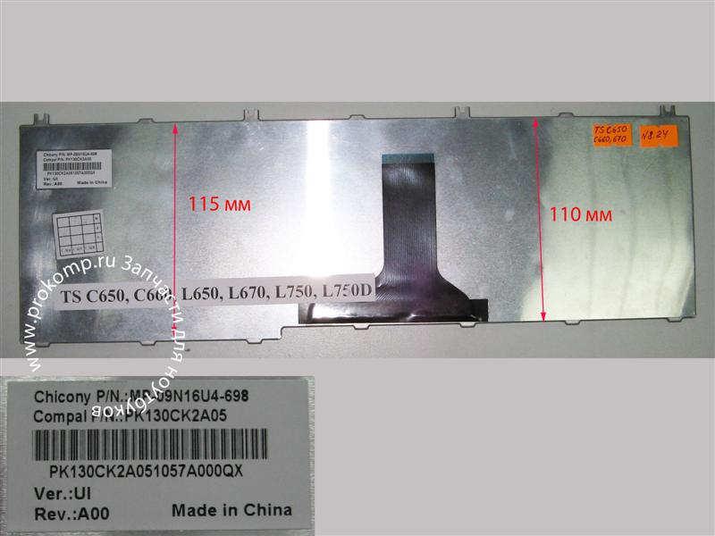 Клавиатура для ноутбука Toshiba Satellite C650 C655 C660 L650 L655 L670 L750