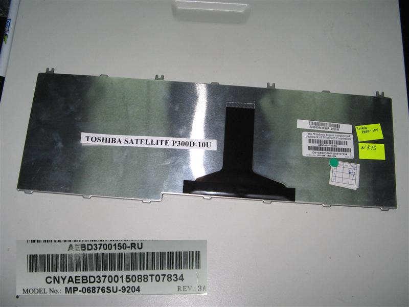 Клавиатура для ноутбука Toshiba Satellite P300D, L500