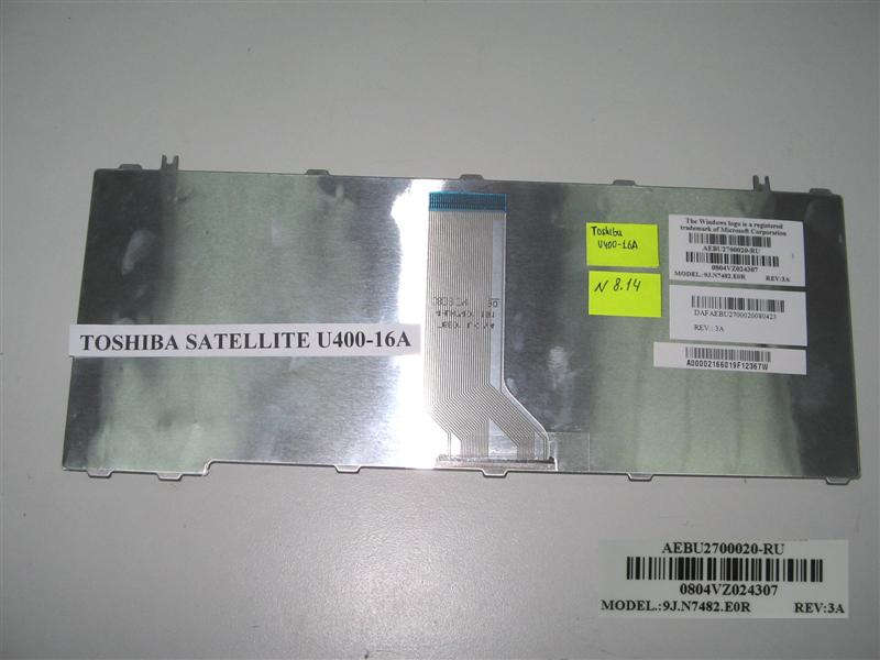 Клавиатура для ноутбука Toshiba Satellite U400 Portege M800