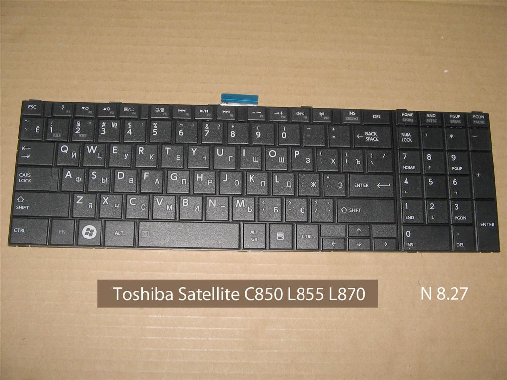 Клавиатура для ноутбука Toshiba Satellite C850 L855 L870 C870 C870D C855 C855D L850