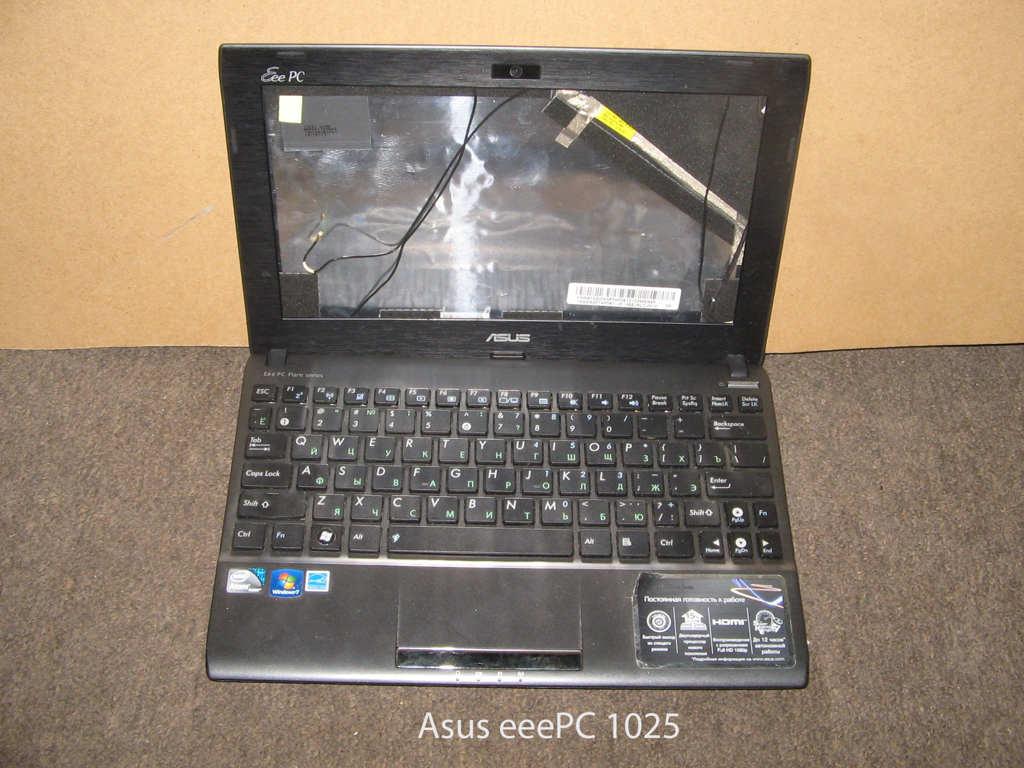 Корпус с клавиатурой, чёрный  от ноутбука Asus eeePC 1025C. УВЕЛИЧИТЬ