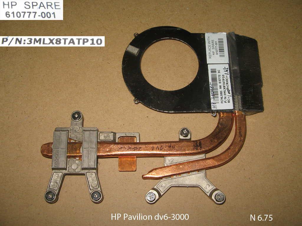 Радиатор (термотрубка)  от ноутбука HP Pavilion dv6-3101er, dv7-4102er, dv6-3110er. УВЕЛИЧИТЬ