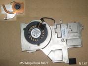 Система охлаждения  от ноутбука MSI Mega Book M677. УВЕЛИЧИТЬ