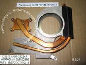 Радиатор (термотрубка) системы охлаждения  от ноутбука Samsung NP-R70. УВЕЛИЧИТЬ