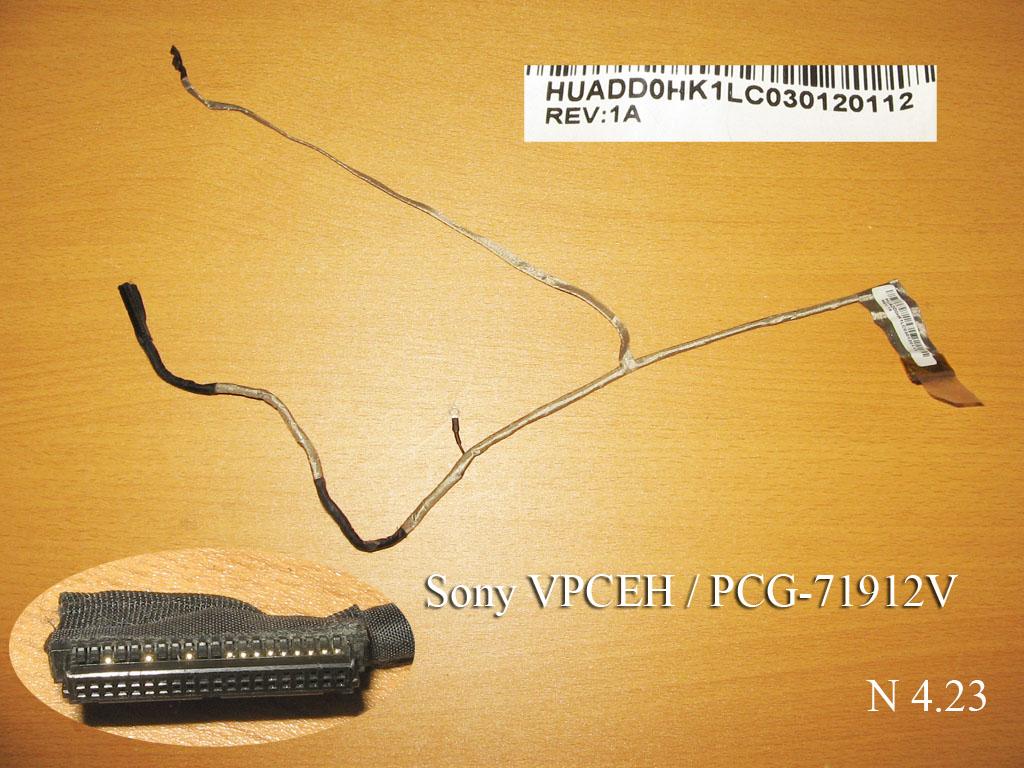 Драйверы для sony vaio pcg 71912v скачать