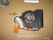Cистема охлаждения  от ноутбука Toshiba Portege M800-11K U400. УВЕЛИЧИТЬ