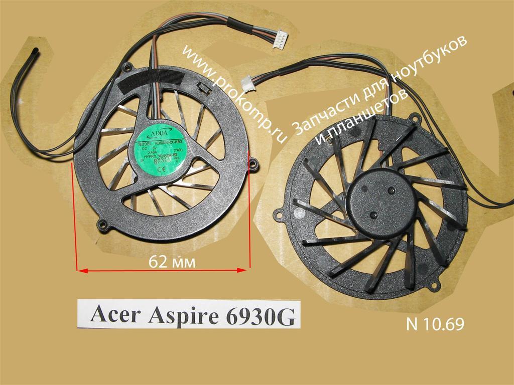 Acer Aspire 6930   № 10.69   УВЕЛИЧИТЬ