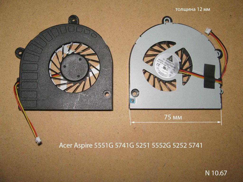 Acer Aspire 5551G 5741G 5251 5552G 5252 5741  № 10.67   УВЕЛИЧИТЬ