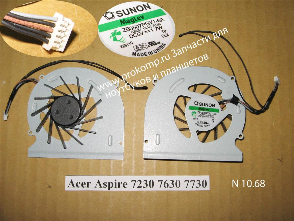 Acer Aspire 7230 7530 7630 7730 G420 G520 G620 G720 № 10.68   УВЕЛИЧИТЬ