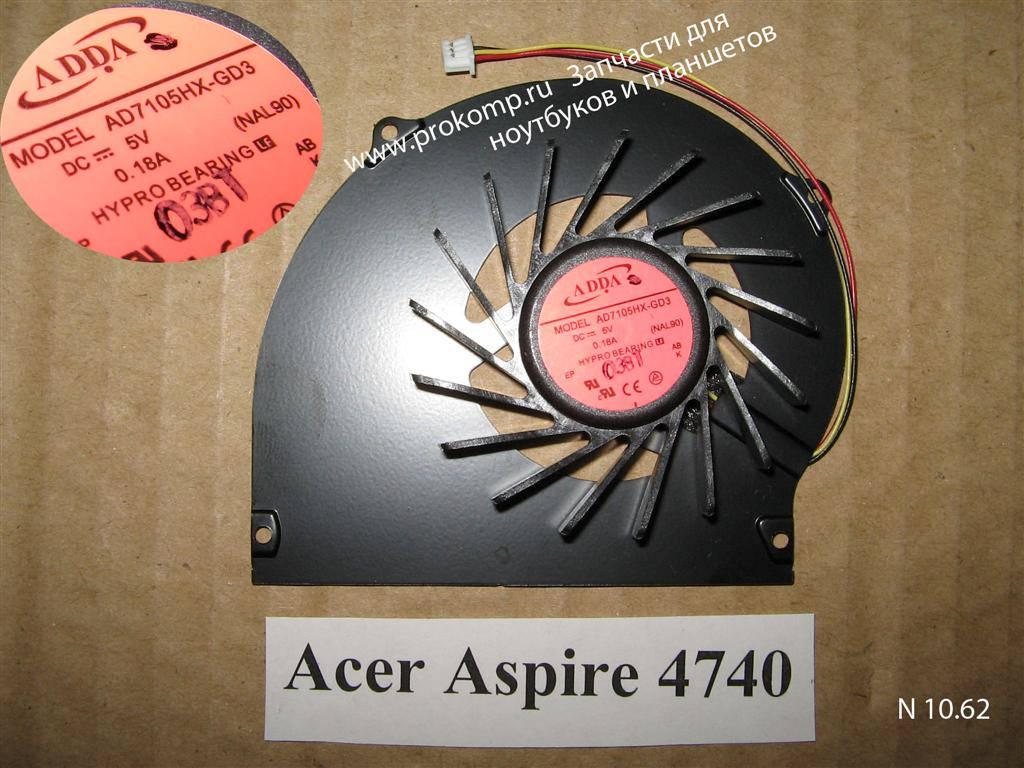 Acer Aspire 4740 № 10.62   УВЕЛИЧИТЬ