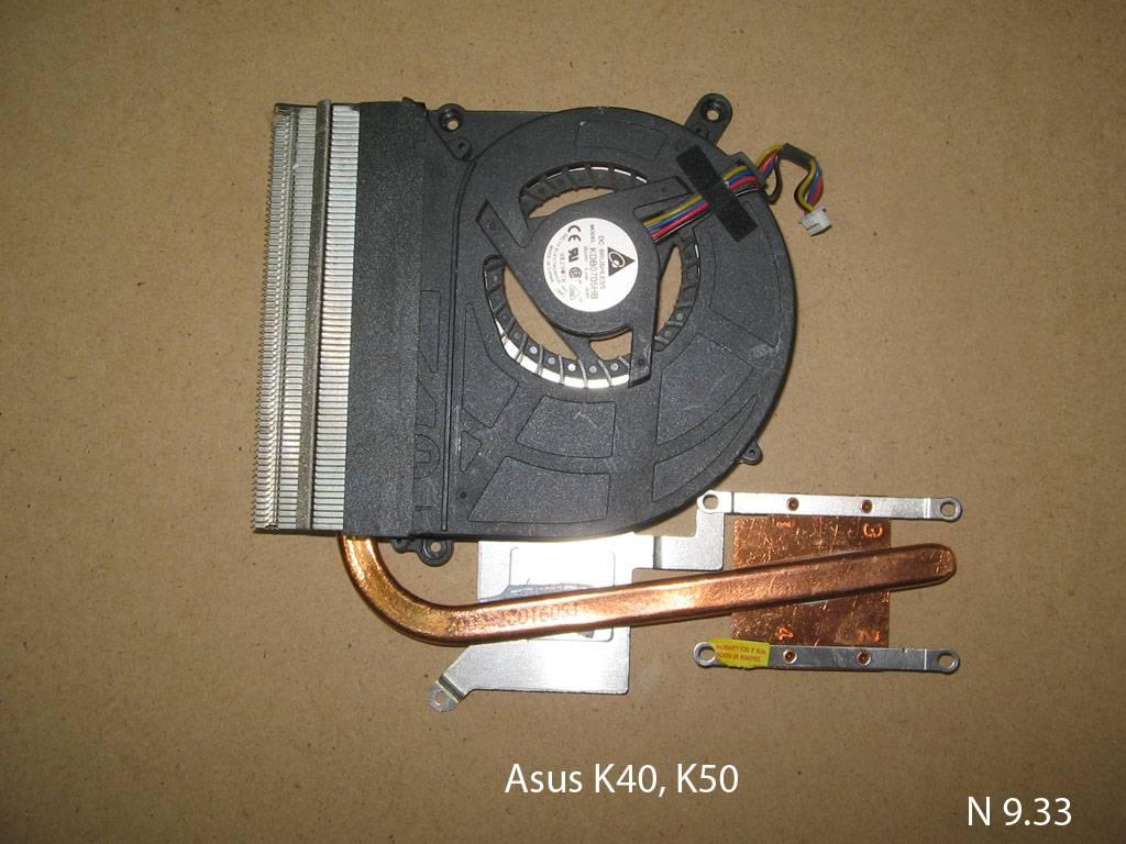 Asus K50,  Asus K51, Asus K40, Asus X66ic     № 9.33   УВЕЛИЧИТЬ