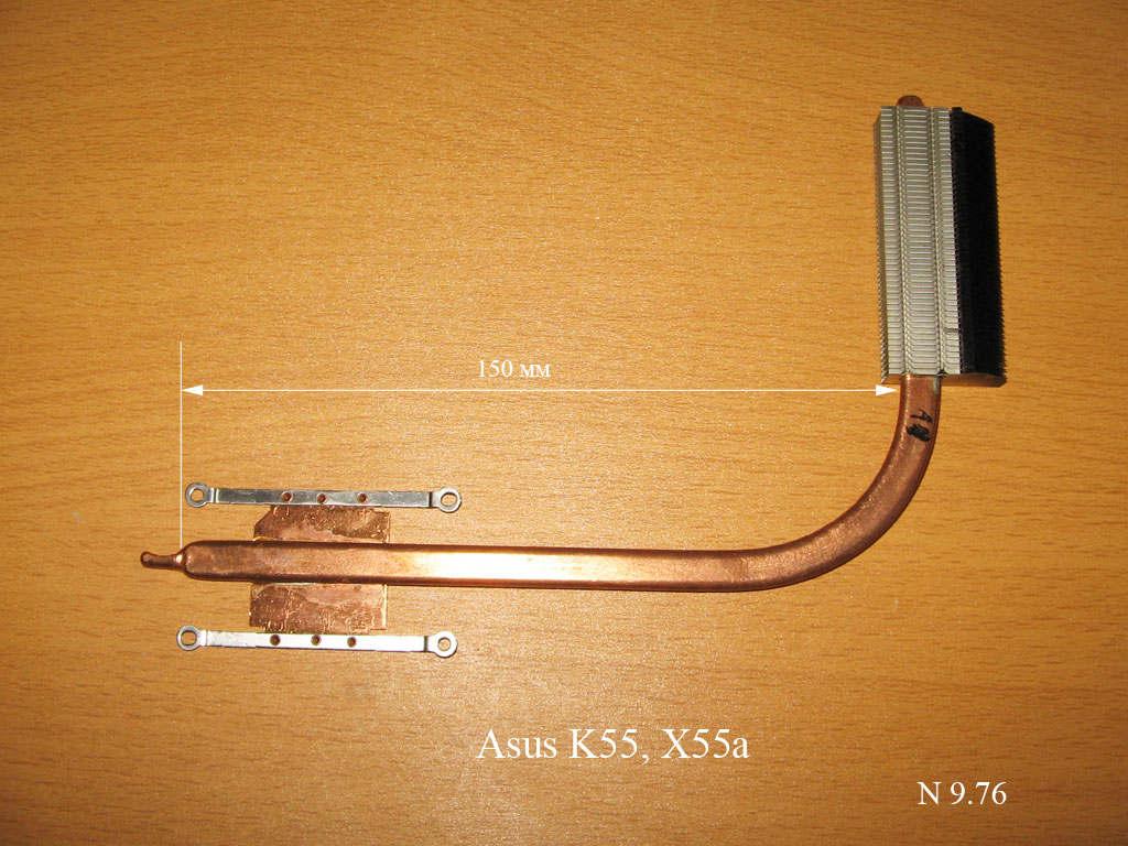 Asus K55, X55a № 9.76   УВЕЛИЧИТЬ