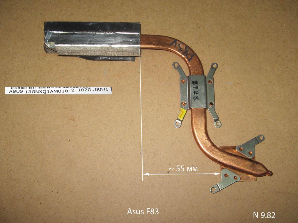 Asus F83 № 9.82   УВЕЛИЧИТЬ