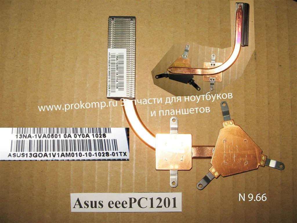 Asus eeePC1201 № 9.66   УВЕЛИЧИТЬ