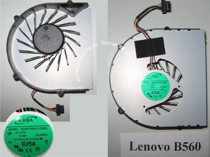 Lenovo B560, V560   № 2.11   УВЕЛИЧИТЬ