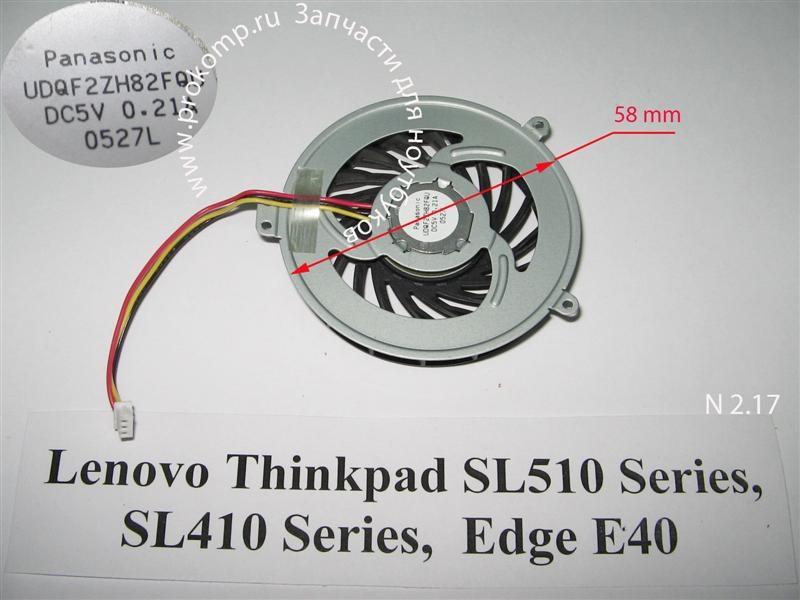 Lenovo Thinkpad SL510 Series, SL410 Series, Edge E40.  № 2.17   УВЕЛИЧИТЬ