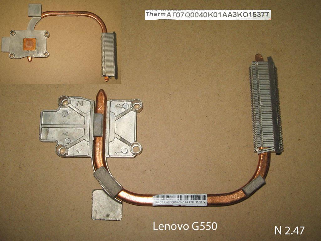 Lenovo G550 № 2.47   УВЕЛИЧИТЬ