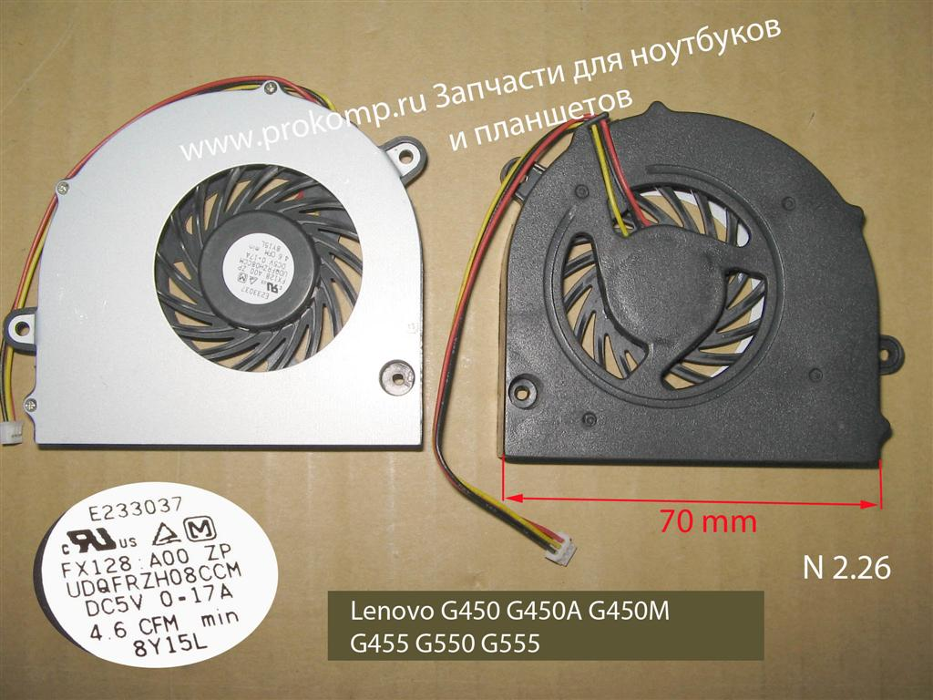 Lenovo G550 G450 G450A G450M G455 G555 L3000   № 2.26    УВЕЛИЧИТЬ