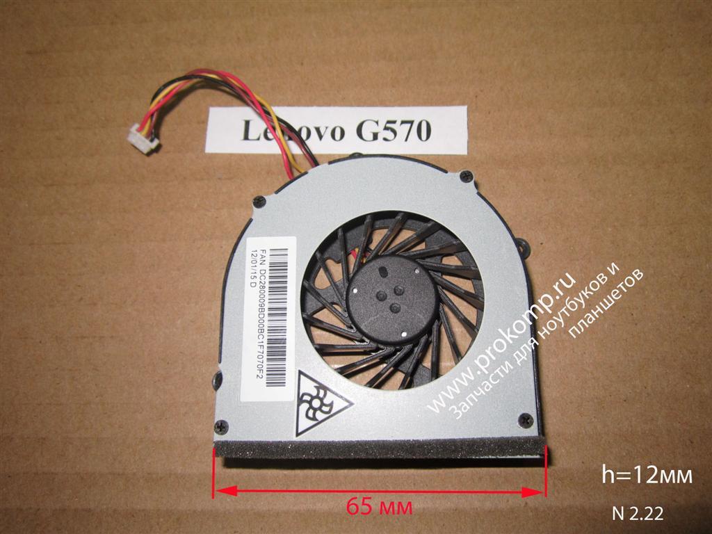 Lenovo G570 G575 G470 G475    № 2.22   УВЕЛИЧИТЬ