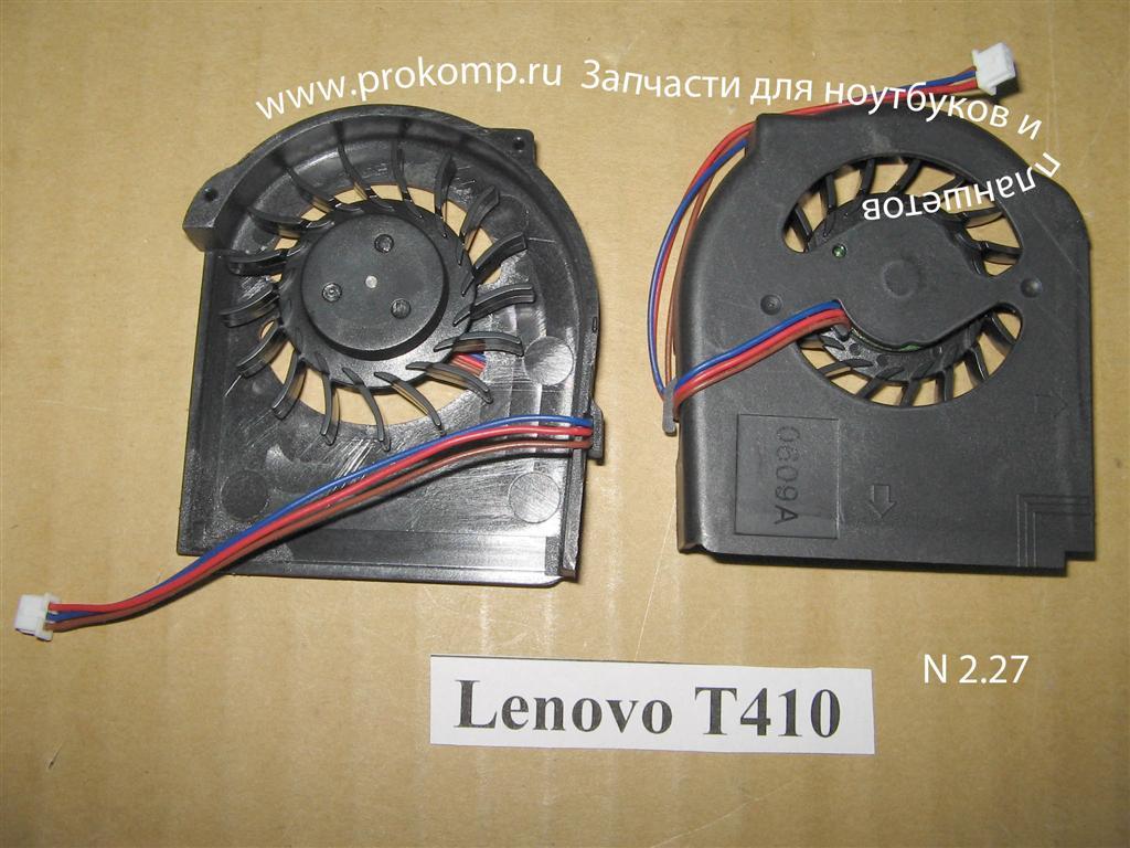 Lenovo T410    № 2.27    УВЕЛИЧИТЬ