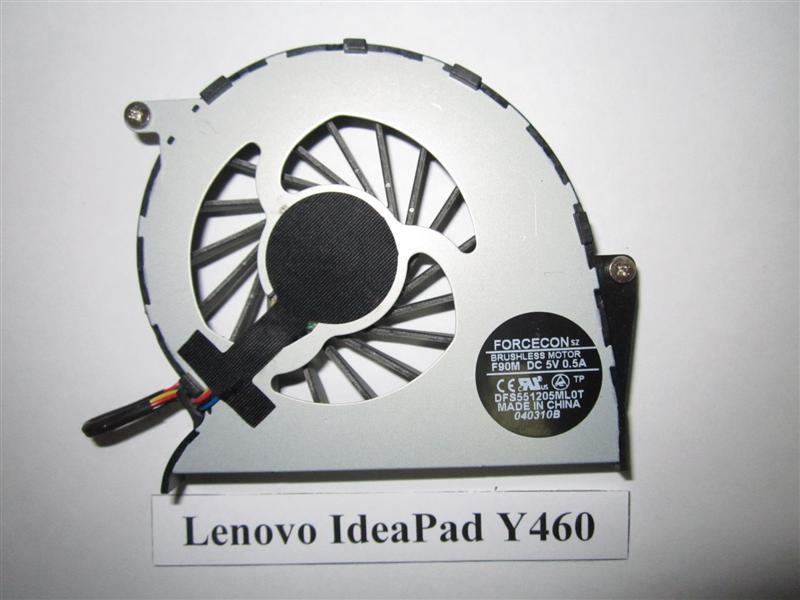Lenovo Y460    № 2.15    УВЕЛИЧИТЬ