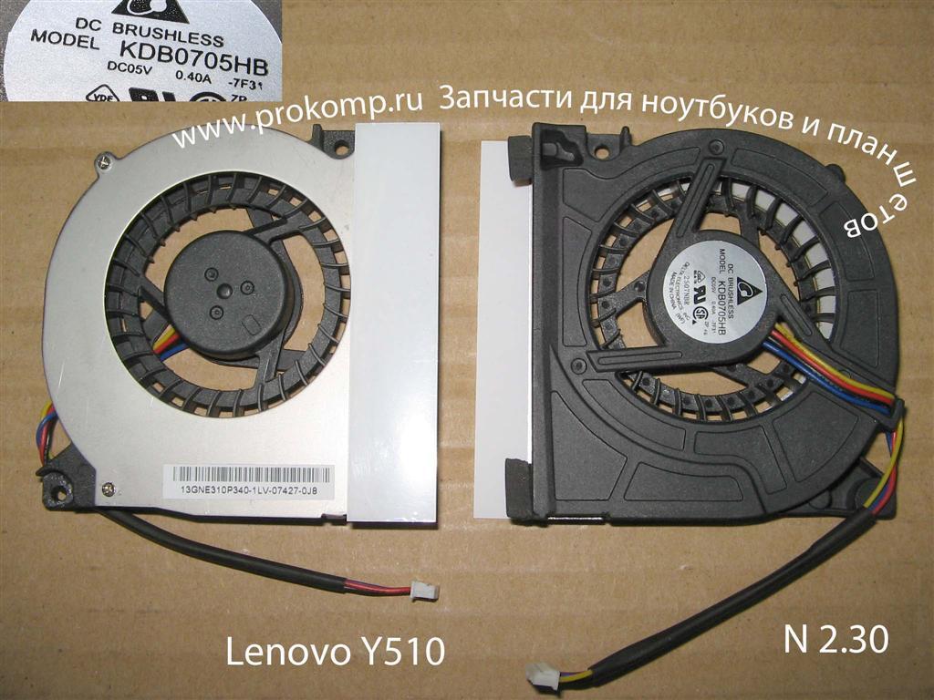 Lenovo Y510 Y530 F51  № 2.30    УВЕЛИЧИТЬ