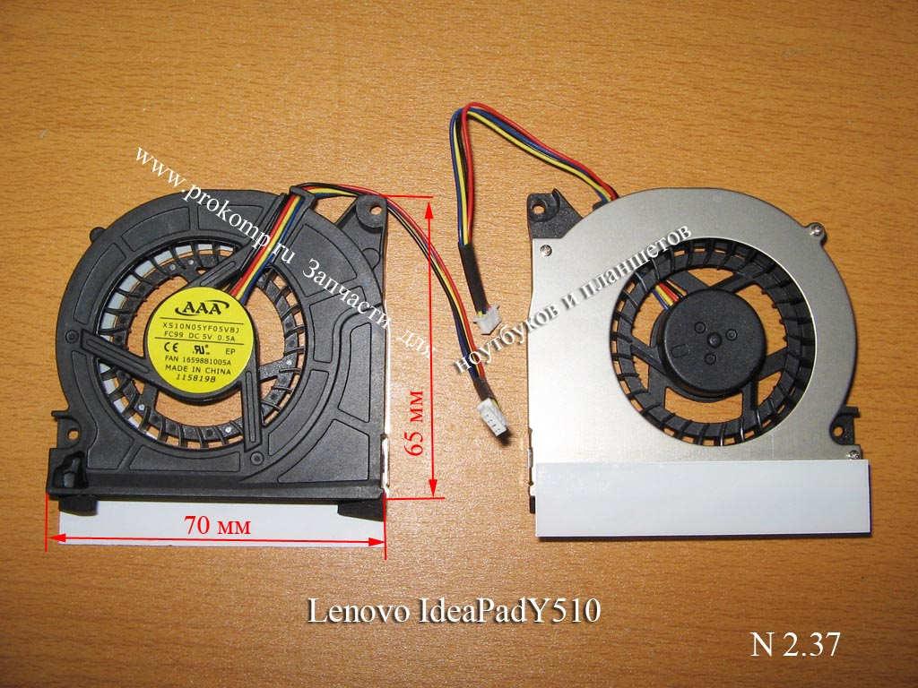 Lenovo IdeaPad Y510 Y510A Y510M Y530 F51 № 2.37   УВЕЛИЧИТЬ