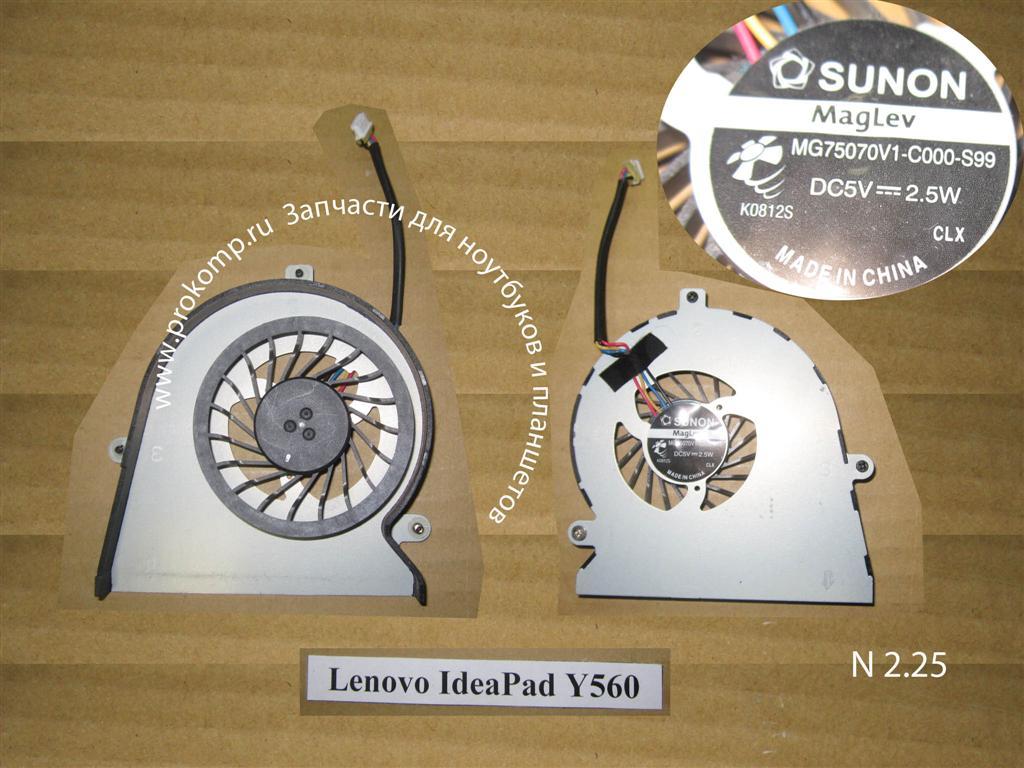 Lenovo Y560   № 2.25    УВЕЛИЧИТЬ