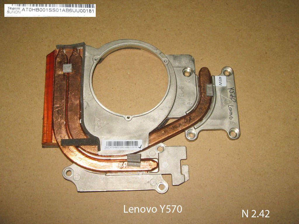 Lenovo Y570 № 2.42   УВЕЛИЧИТЬ