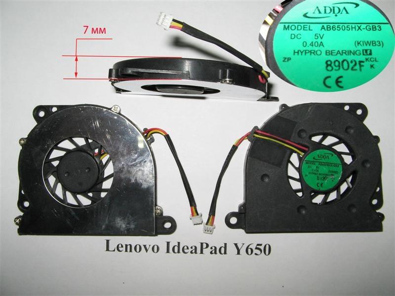 Lenovo Y650    № 2.13   УВЕЛИЧИТЬ