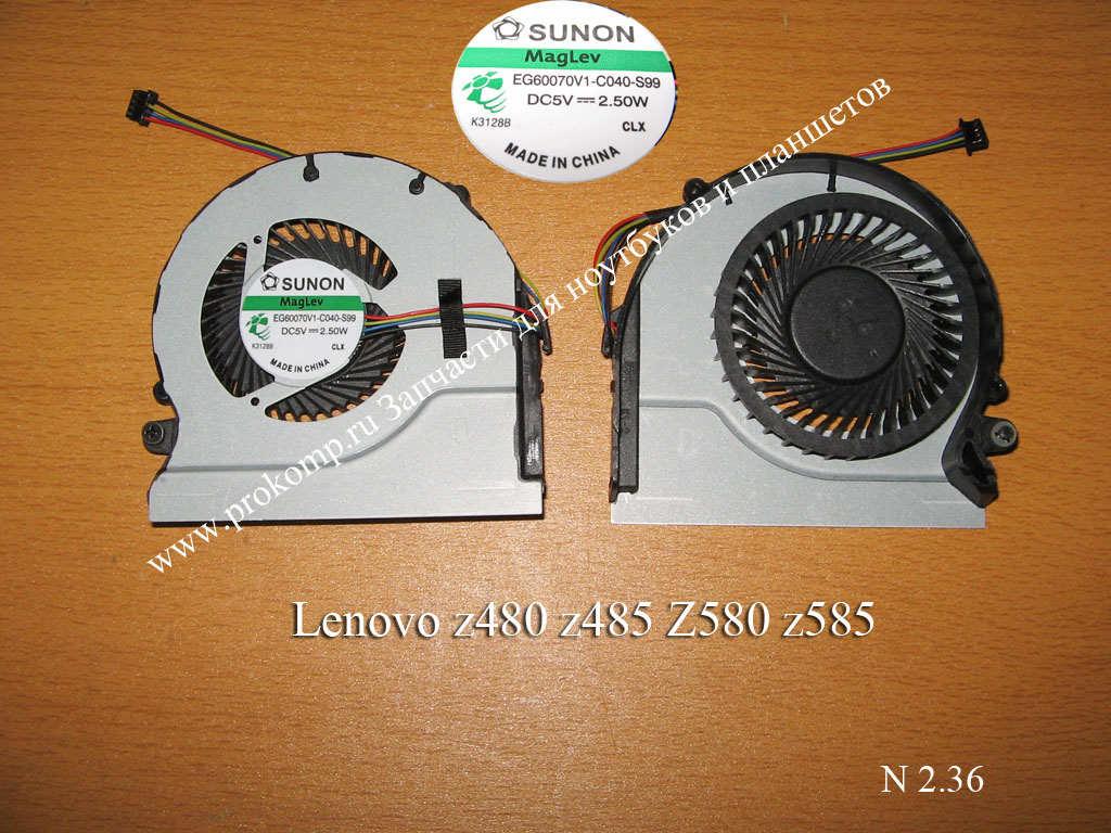 Lenovo z480 z485 z580 z585 № 2.36   УВЕЛИЧИТЬ