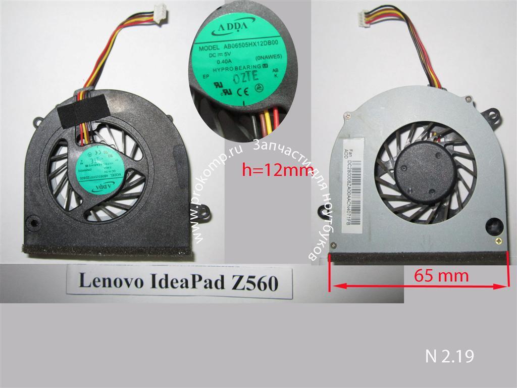 Lenovo G460 G460A Z460 Z460A Z465 G560 G565 Z560 Z565   № 2.19   УВЕЛИЧИТЬ