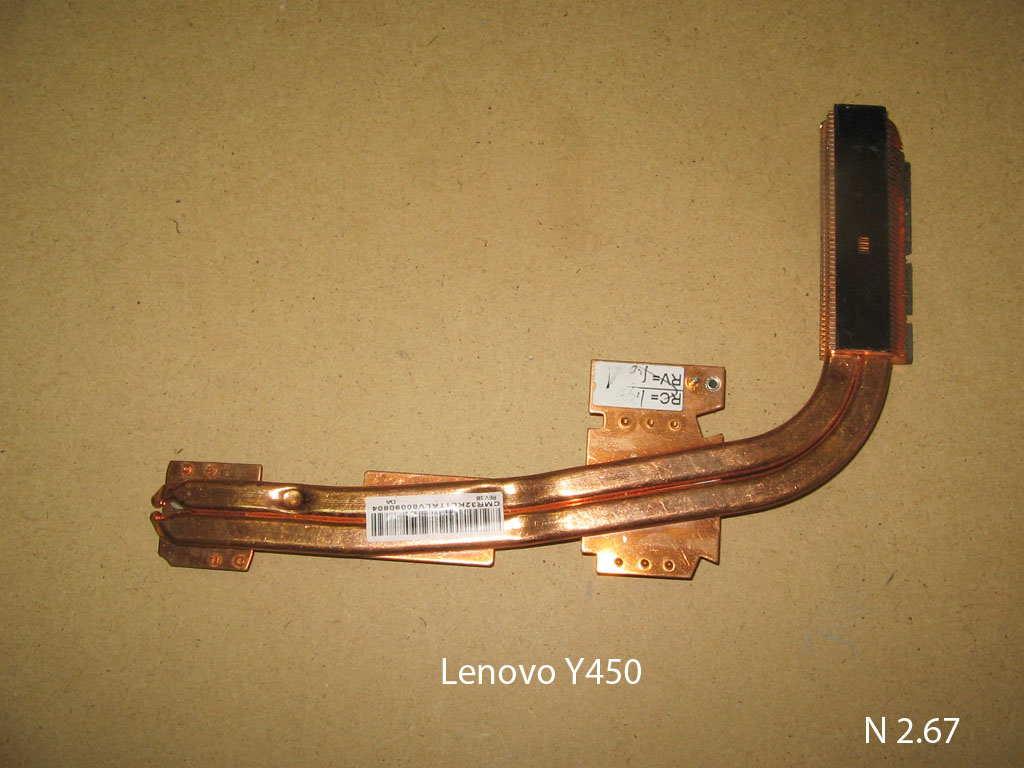 Lenovo Y450 № 2.67   УВЕЛИЧИТЬ