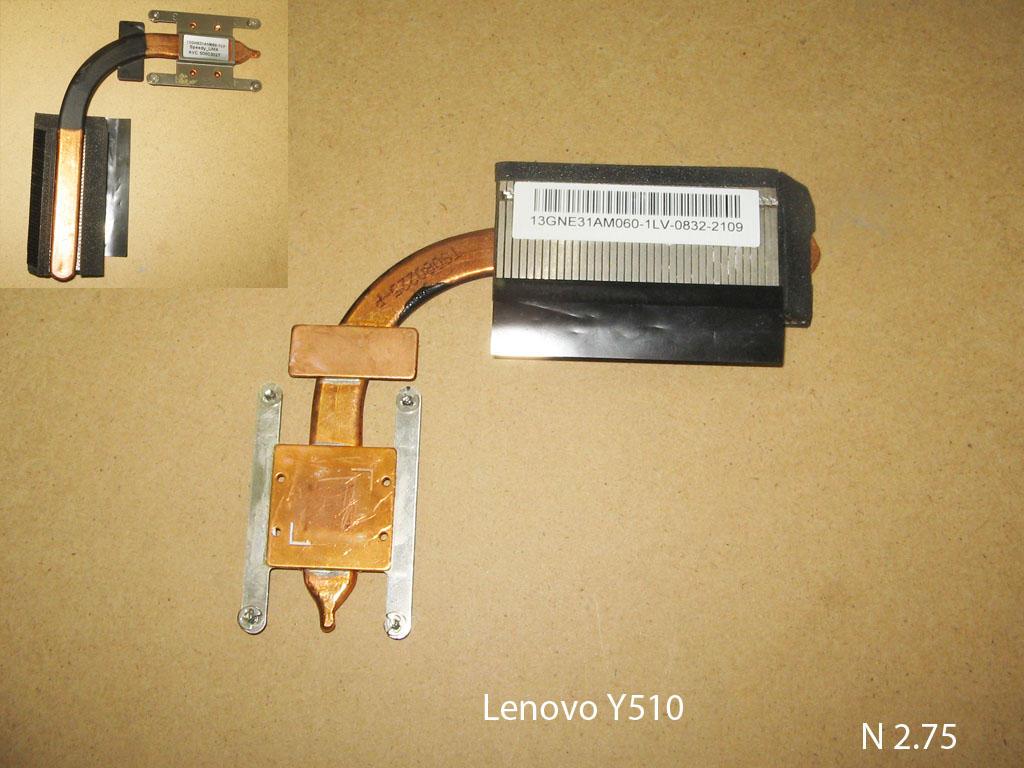 Lenovo Y510 № 2.75   УВЕЛИЧИТЬ