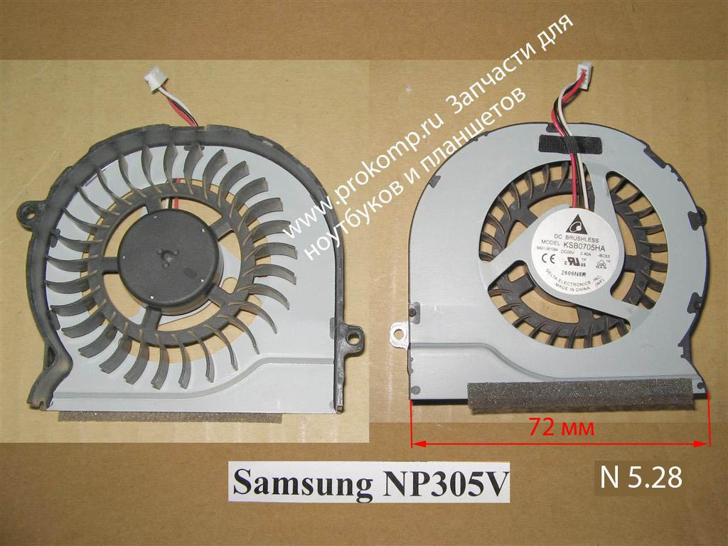 Samsung NP305V    № 5.28   УВЕЛИЧИТЬ