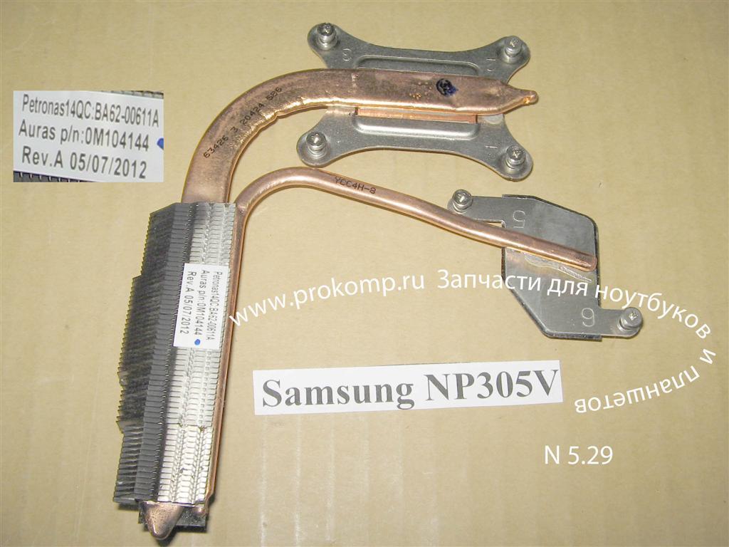 Samsung NP305V № 5.29   УВЕЛИЧИТЬ