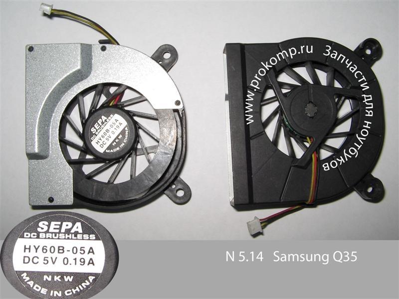 Samsung Q35    № 5.14   УВЕЛИЧИТЬ