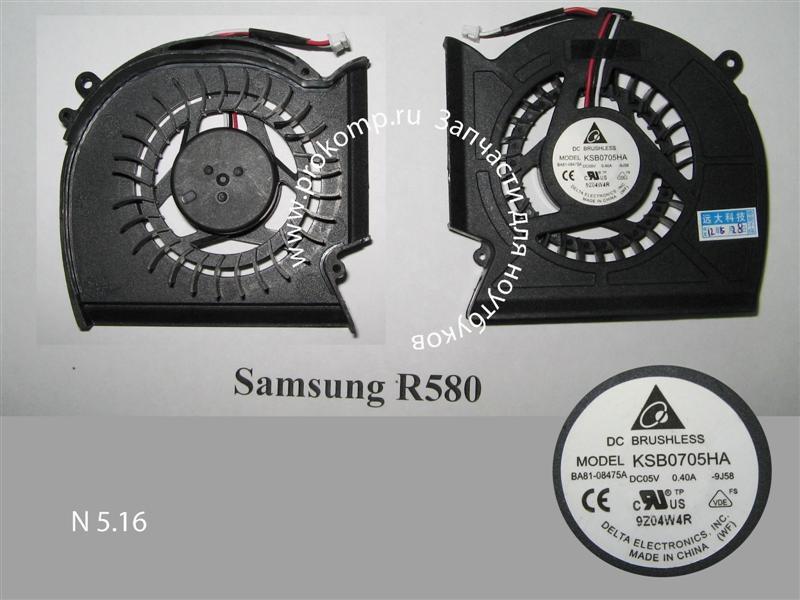 Samsung R580,  NP-R525, NP-R523, R540, RV510     № 5.16   УВЕЛИЧИТЬ